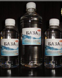 База основа 3 мг