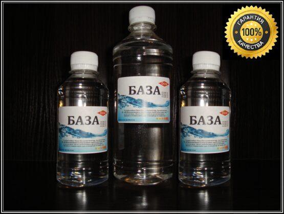 База основа 6 мг