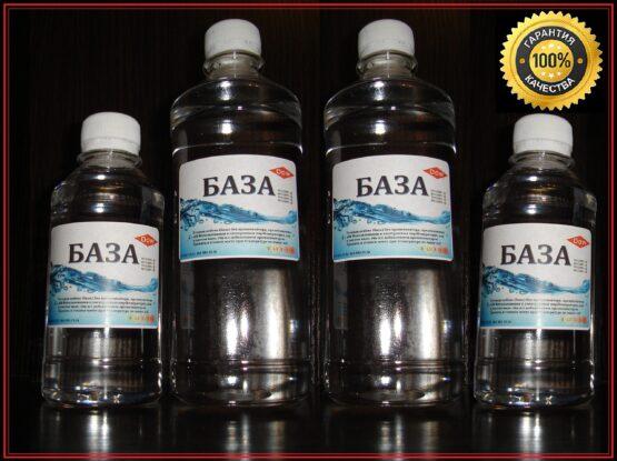 База основа 18 мг