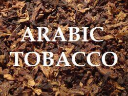 Arabic Tobacco